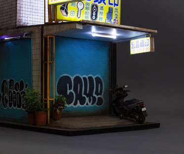 Joshua Smith e le sue miniature urbane