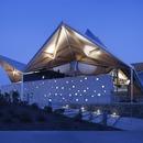 Starlight Theatre, la salle à toit ouvrant