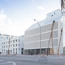 Le Faena Bazaar et Park signés OMA dans le Faena District (Miami Beach)