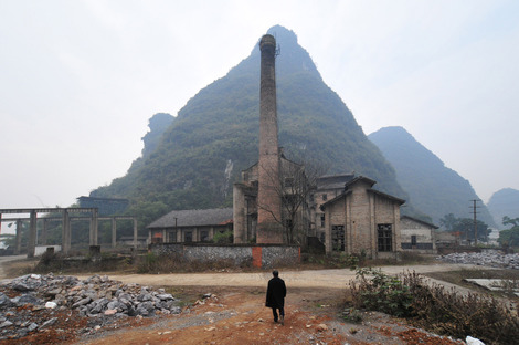 Vector Architects, Old Condition of Alila Yangshou