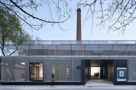 Vector Architects, M Woods Enterance